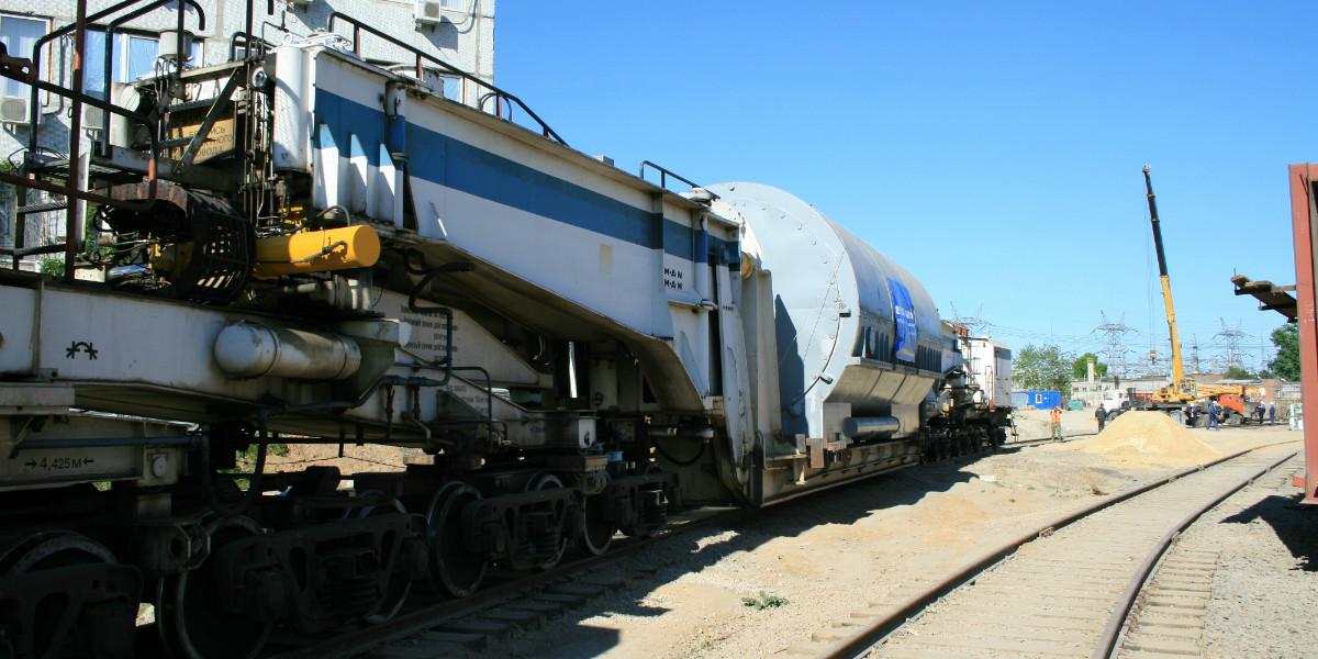 Железнодорожная перевозка негабаритного груза статора генератора.